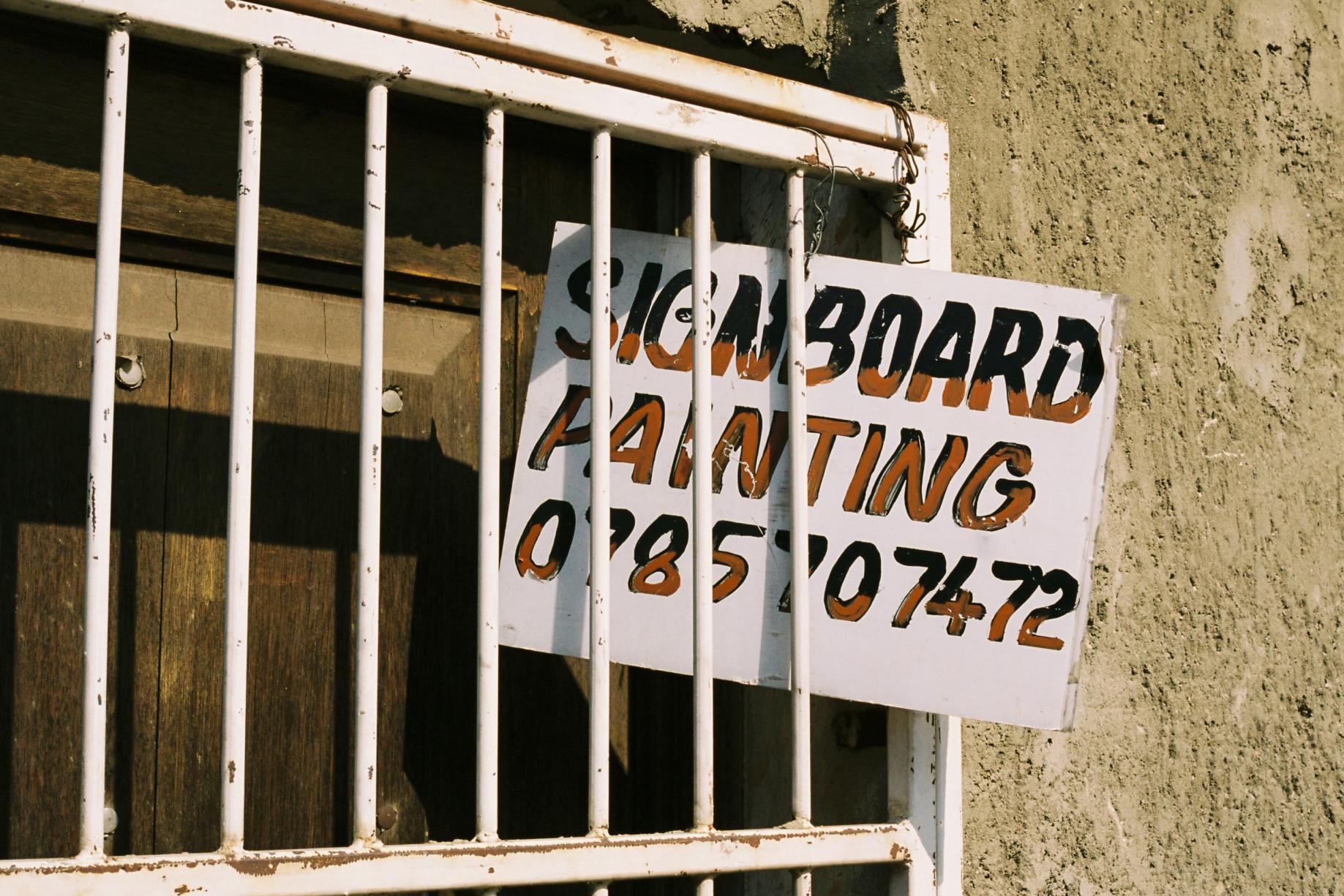simonweller-downtownjozi-signboard