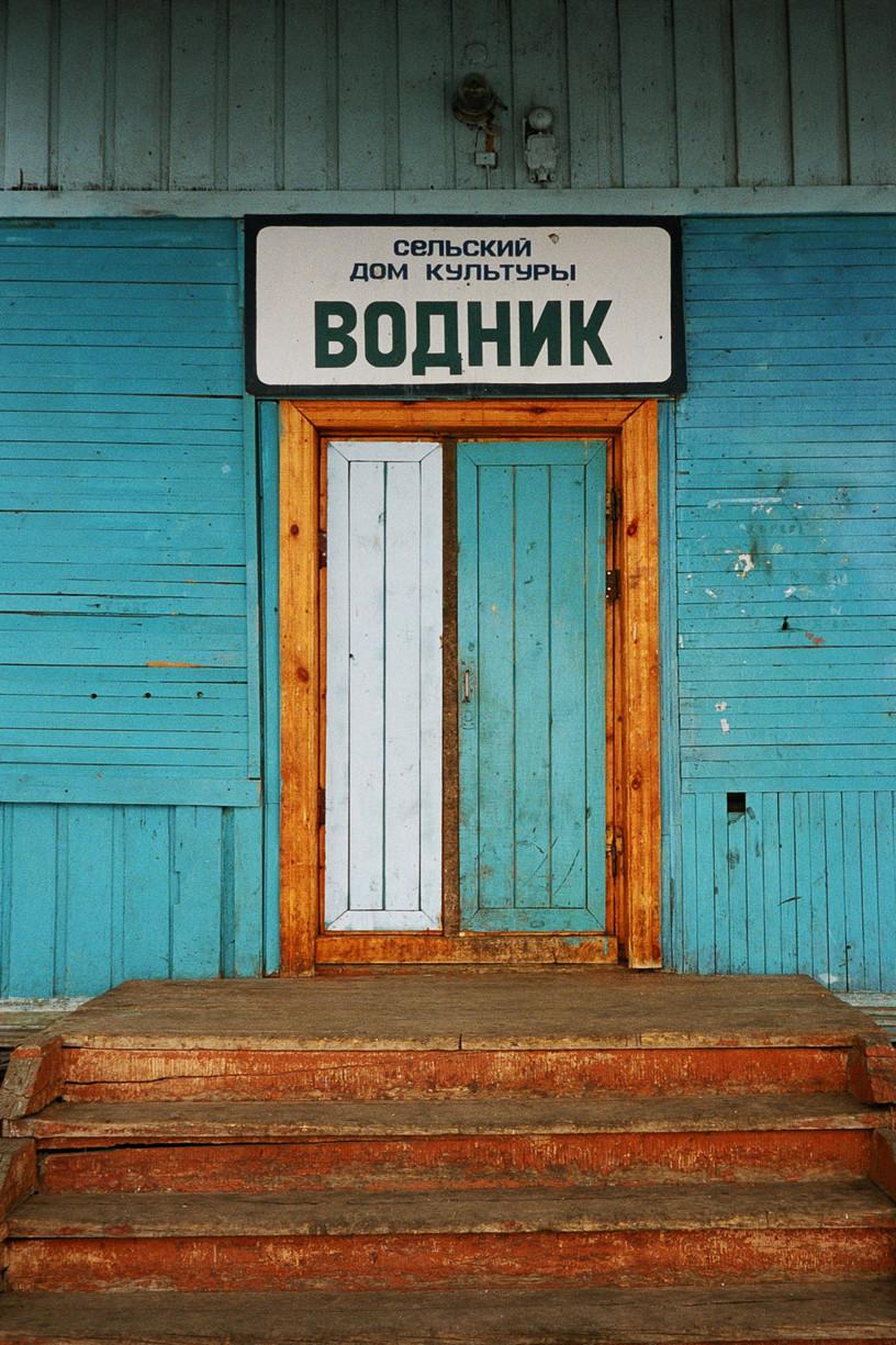 simonweller-siberia-door