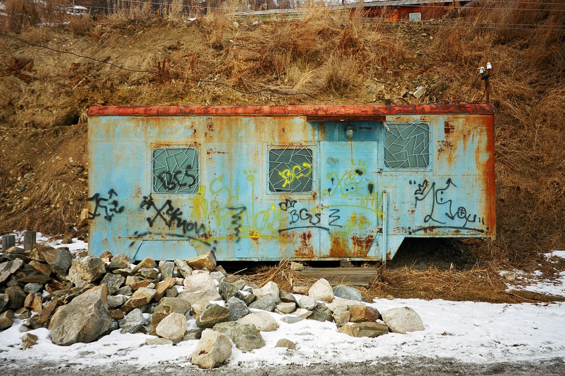simonweller-siberia-trailer